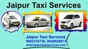 cab in jaipur,  cab service in jaipur,  jaipur cab services